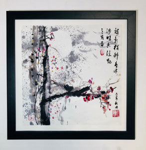 Plum Blossoms in Moonlight (Print)
