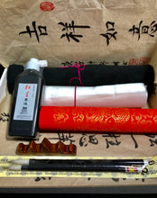 Load image into Gallery viewer, Chinese Calligraphy and Ink Painting Gift Set 2