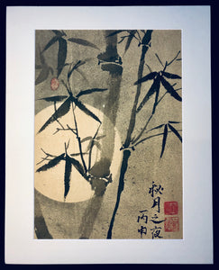 Bamboo In Autumn Moon Night (Original)