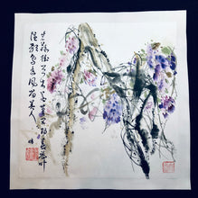 Load image into Gallery viewer, The Wisteria (Original on Xuan Rice Paper)