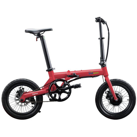 Image of QualiSports Qualibike Nemo 36V/7Ah 250W Folding Electric Bike - Electricbikepros