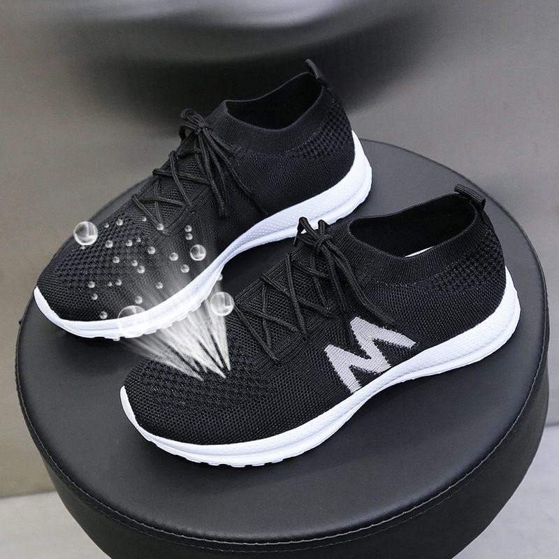 Mesh Letter Imprint Breathable Sneakers - Tsubo Shoes
