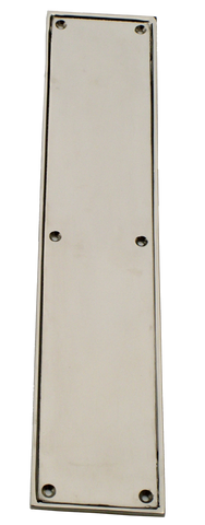 Nickel Door Plate
