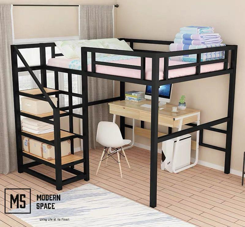 Pans Contemporary Bunk Bed Frame Modern Space Living