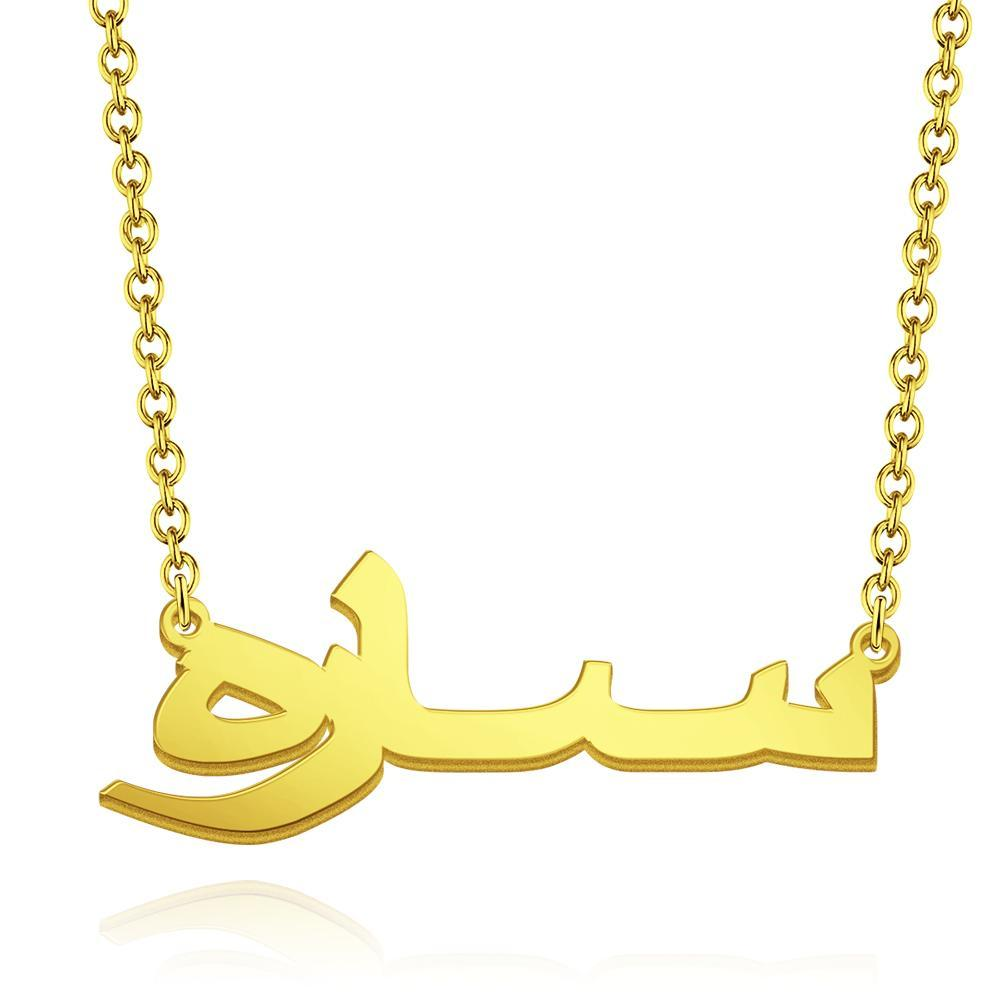 Personalized Urdu Bold Name Pendant