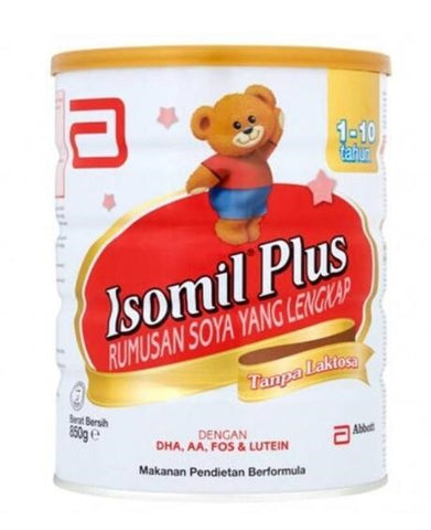 Isomil Plus (1 to 10 Years Old) | 马来西亚最好的婴儿奶粉 | iPharmaHome Pharmacy Online Malaysia