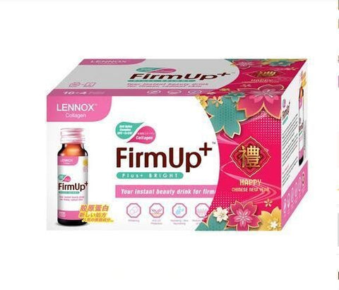 Lennox Firm Up Plus Collagen Drinks - iPharmaHome Pharmacy Online