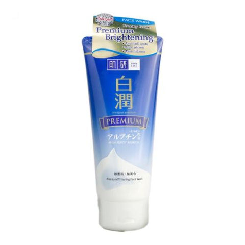 9. CERAVE Hydrating Facial Cleanser - iPharmaHome Farmasi Online Malaysia