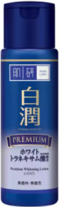 *HADA LABO Premium Whitening Lotion (Light) 170ml
