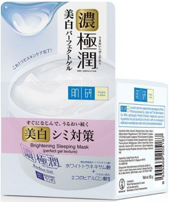 *HADA LABO Whitening Perfect Gel 80g