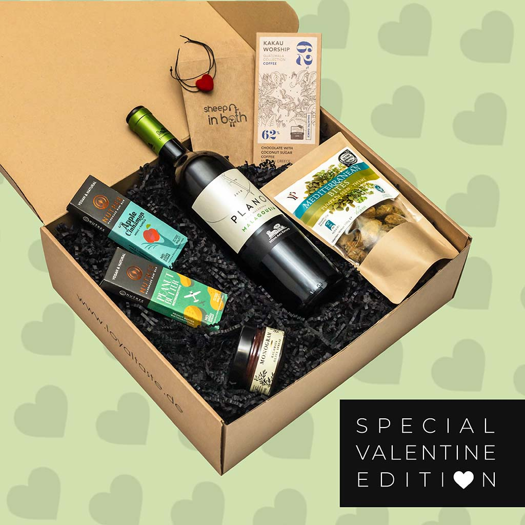 Valentines Green Box