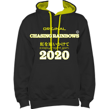 Load image into Gallery viewer, Japanese Retro Original | Sun Yellow | Sports College Hoodie