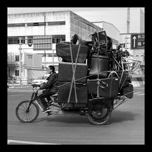 Load image into Gallery viewer, 47 - Home Delivery Service Shanghai Style
