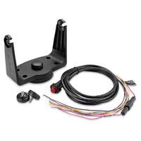 Garmin Second Mounting Station [010-11968-00]