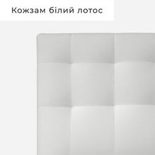 Load image into Gallery viewer, Ліжко Pratolina