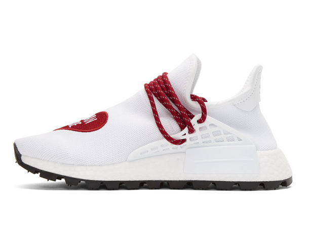 HUMAN MADE x ADIDAS | Pharrell Williams NMD Hu Sneakers with Red Heart