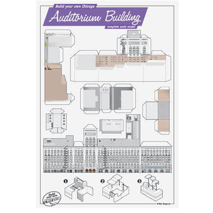 Build Your Own Auditorium Building Postcard