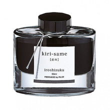 Load image into Gallery viewer, Pilot Iroshizuku Ink 50ml, Kiri-Same