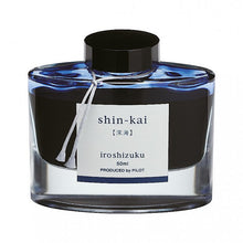 Load image into Gallery viewer, Pilot Iroshizuku Ink 50ml, Shin-Kai