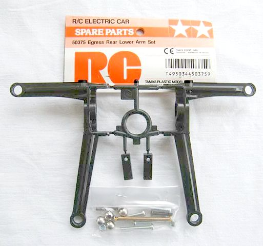 TAMIYA # 50375 - EGRESS REAR LOWER ARM SET