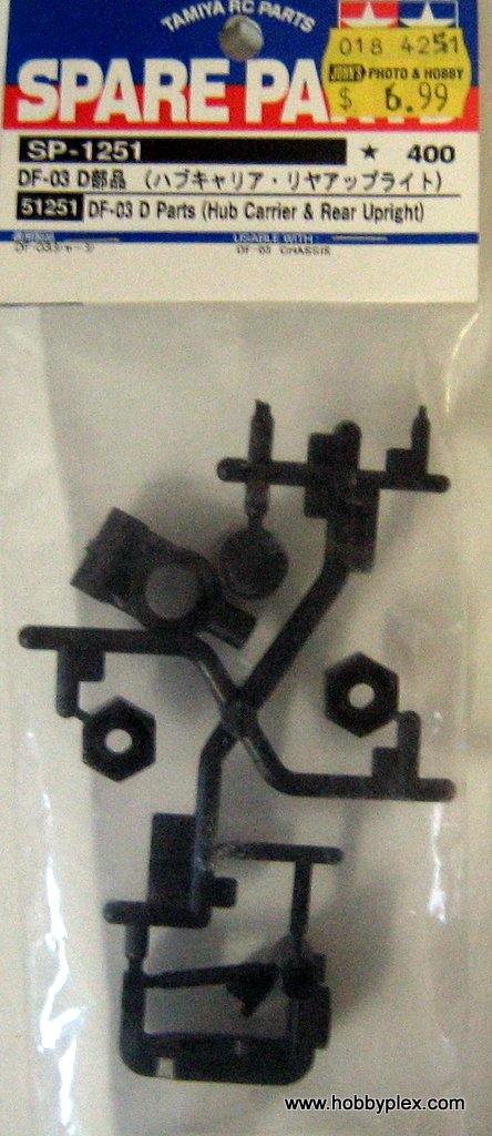 TAMIYA # 51251 - HUB CARRIER AND REAR UPRIGHT