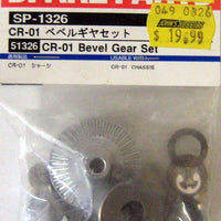 TAMIYA # 51326 - CR-01 BEVEL GEAR SET