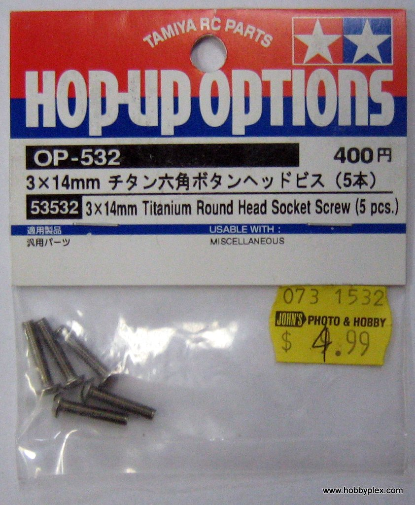 TAMIYA # 53532 - SOCKET SCREWS