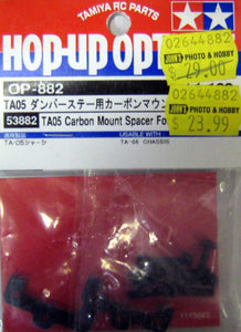 TAMIYA # 53882 - TA05 MOUNT SPACER FOR DAMPER STAY