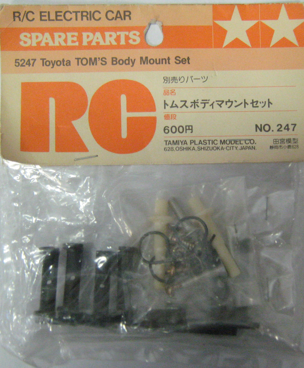 TAMIYA # 5247 - TOYOTA TOM'S BODY MOUNT SET
