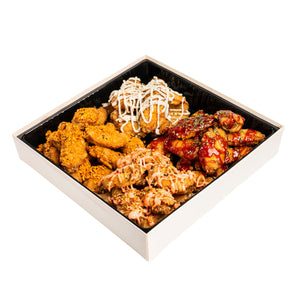 Party Box - Chicken Wing Box