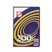 "8.5"" x 11"" Coil Exercise books - 200 page"
