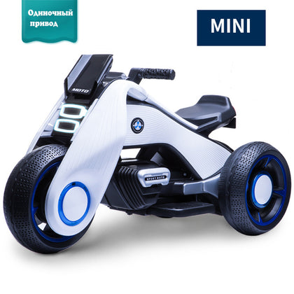 Children s electric motorcycle tricycle kids toys