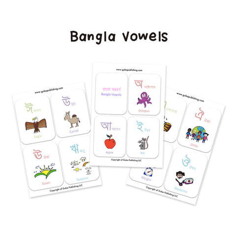 Bangla alphabet vowels printables