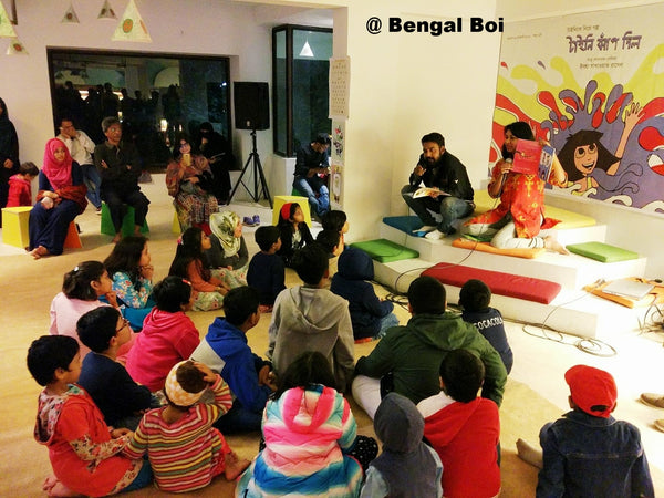 bengal boi children book reading