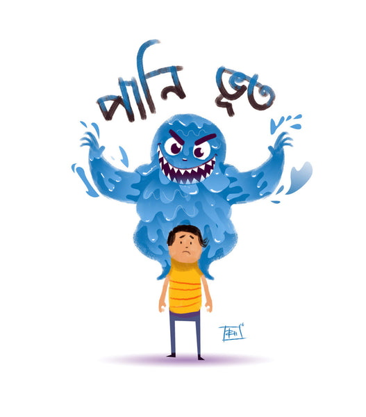 rakibul illustration boy and monster