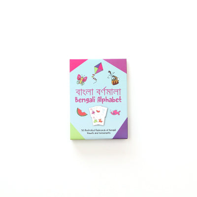 Bengali Alphabet Learning Flashcards