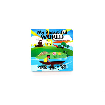 Children's Book World Cover