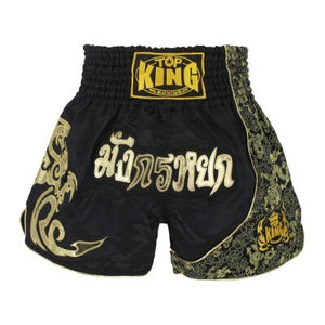 Dragon Style Grappling Shorts