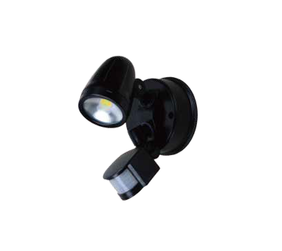 Tradelike 13W Single Sensored Spolight