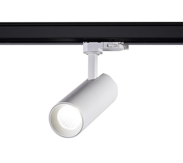 3A 15W LED Track Light White CCT