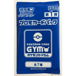 Pokemon - Japanese Promo Booster Pack of Gym Set 4