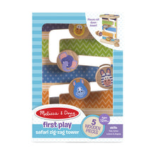 Load image into Gallery viewer, Melissa & Doug Safari Zig-Zag Tower