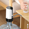 Portable Electric Water Dispenser