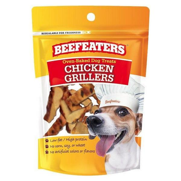Beafeaters Oven Baked Chicken Grillers Dog Treat - 2.22 oz - Giftscircle