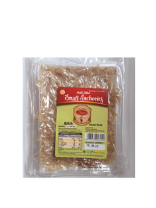 Deliamor Teri Medan Dried Small Anchovy - Toko Indo NZ