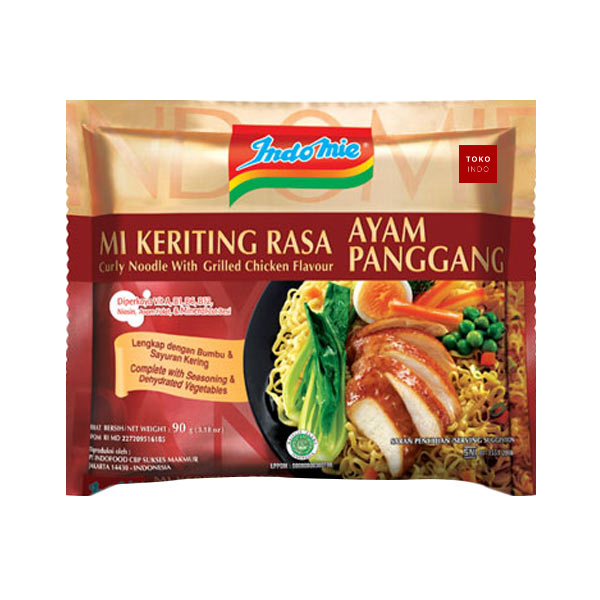 CLEARANCE - Indomie Ayam Panggang Grilled Chicken Special Curly Fried Instant Noodles (BBD= 24-05-21) - Toko Indo NZ