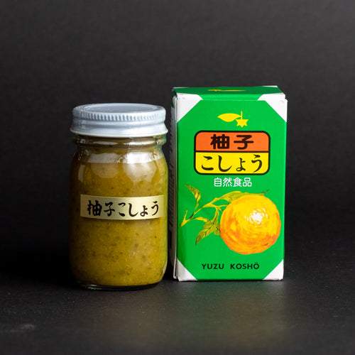 Earthy Delights Yuzu Kosho Green Jar and Box