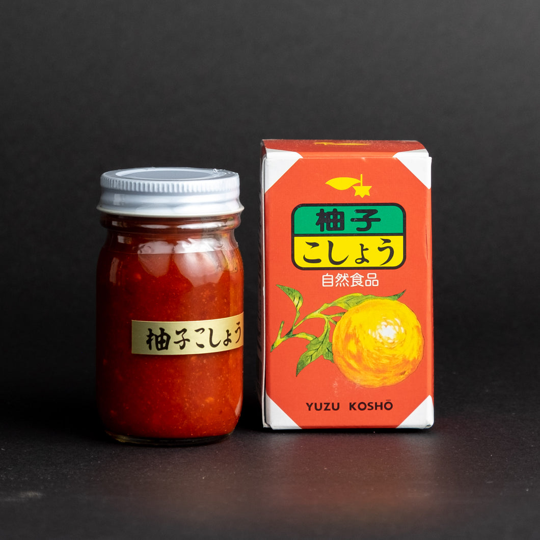 Earthy Delights Yuzu Kosho Red Jar and Box
