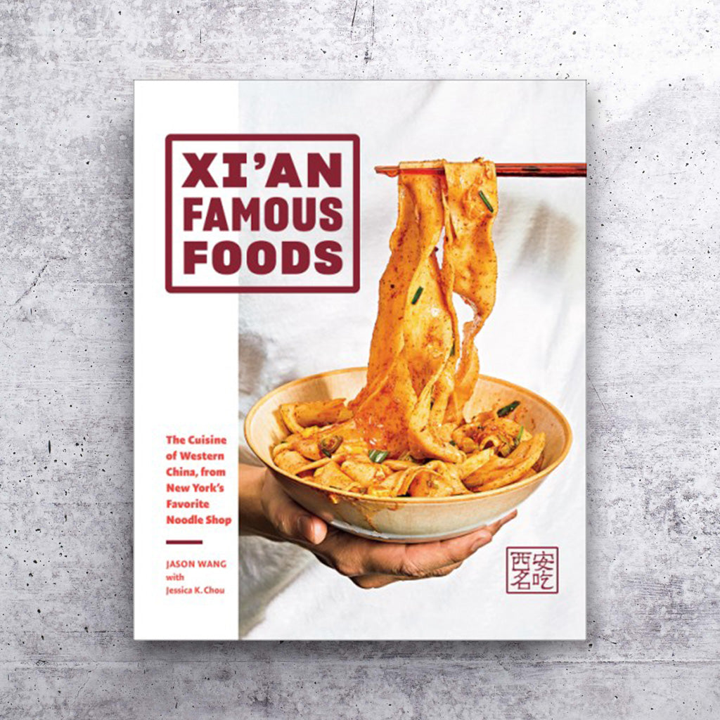 Xi'an Famous Food cookbook