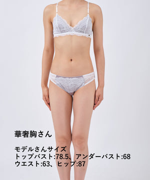 basic lingerie set 2020ver.